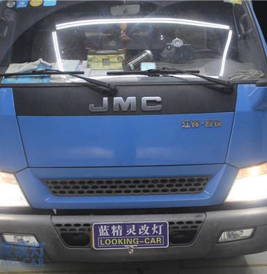 江铃凯锐N900改装双光透镜氙气灯 上海车灯改装蓝精灵大灯改装