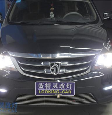 宝骏730改装双光透镜汽车大灯 上海车灯改装蓝精灵氙气大灯改装
