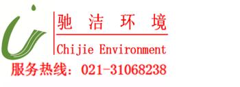 上海灭鼠公司、上海杀虫公司、上海专业灭鼠公司、上海专业杀虫公司、灭老鼠、灭蟑螂、灭白蚁、灭跳蚤,老鼠、蟑螂、白蚁、跳蚤、,蚊子、苍蝇、臭虫