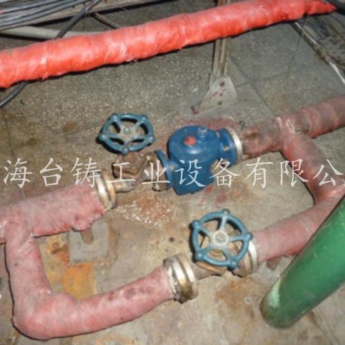 连云港禾田化工有限公司疏水阀实用场景