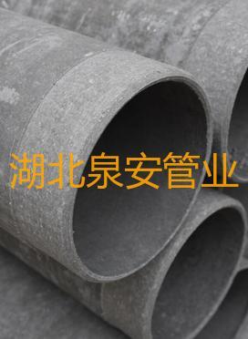 维纶水泥电缆导管