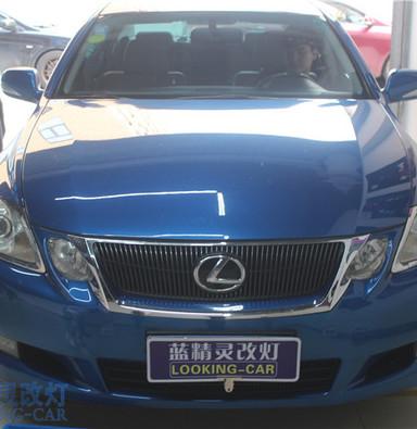 上海氙气灯蓝精灵改装大灯雷克萨斯GS460改装4海拉五双光透镜车灯