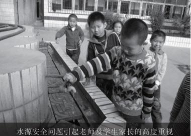 中小学直饮水项目解决方案