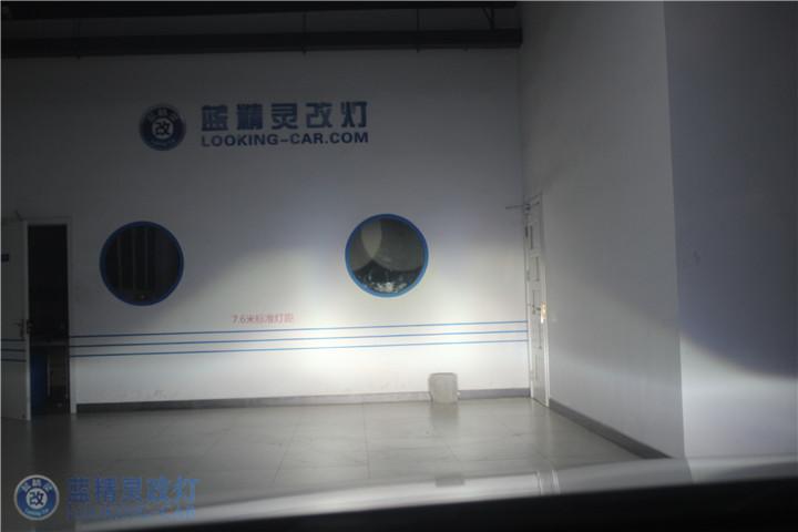 上海锐志升级后远光