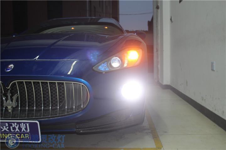 上海玛莎拉蒂车灯改装