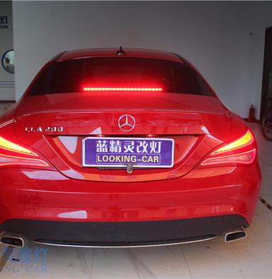 奔驰CLA200升级原厂高配LED尾灯总成上海蓝精灵改装氙气大灯电脑编程