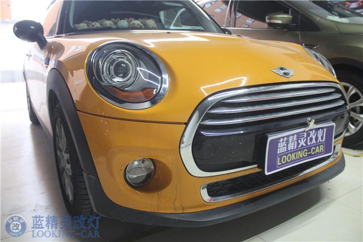 上海蓝精灵MINI改装