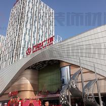 湖北荆州万达城市广场