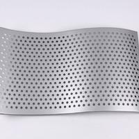 单曲冲孔铝单板