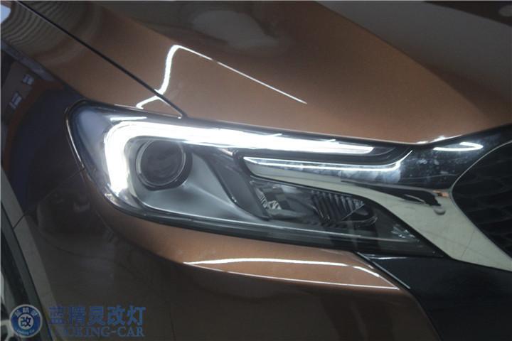 上海蓝精灵车灯改装