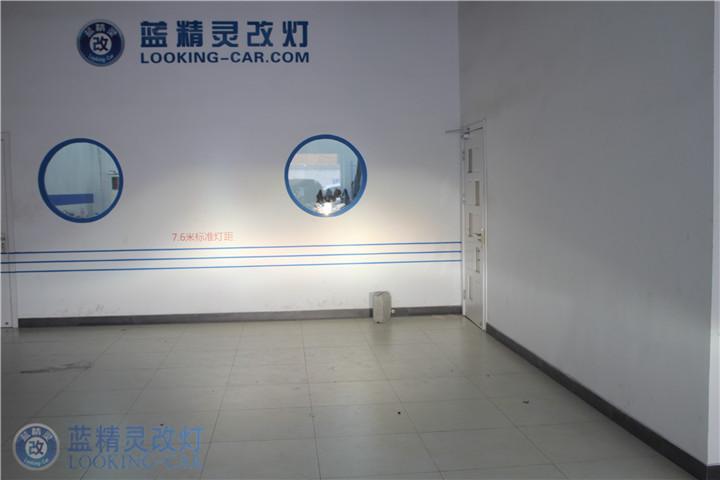 上海改装汽车车灯