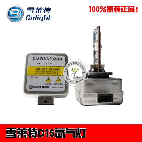 DSC00665副本.jpg