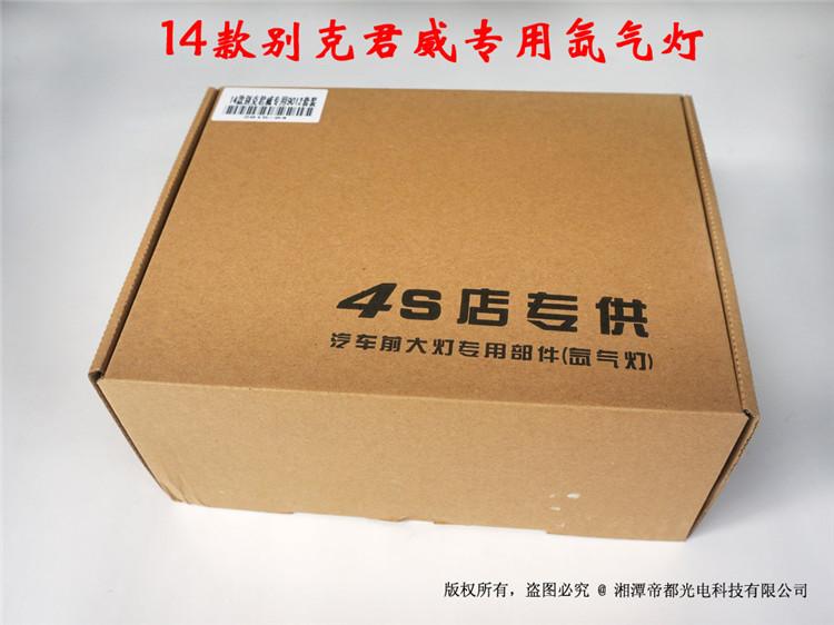 DSC09395副本.jpg