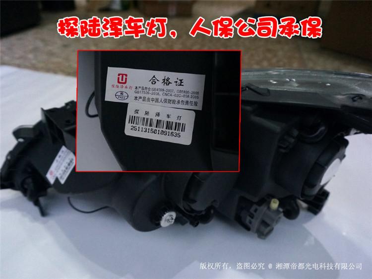 DSC07427副本.jpg