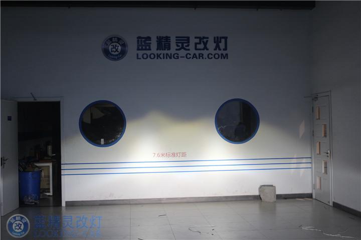 高配氙气大灯总成上海