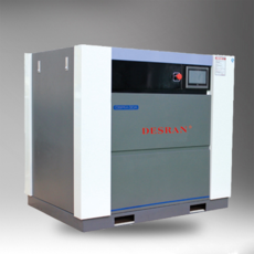 DSPM-30A永磁变频螺杆式空压机