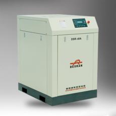 DSR-40A螺杆式空压机