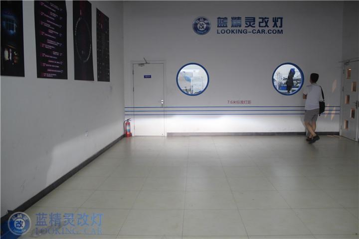 上海蓝精灵改装