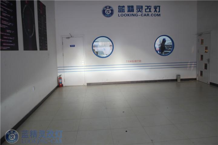 上海改装氙气大灯