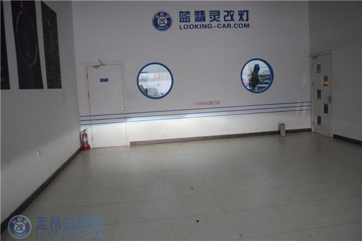 上海闵行改装车灯