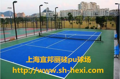 上海硅PU球场效果图