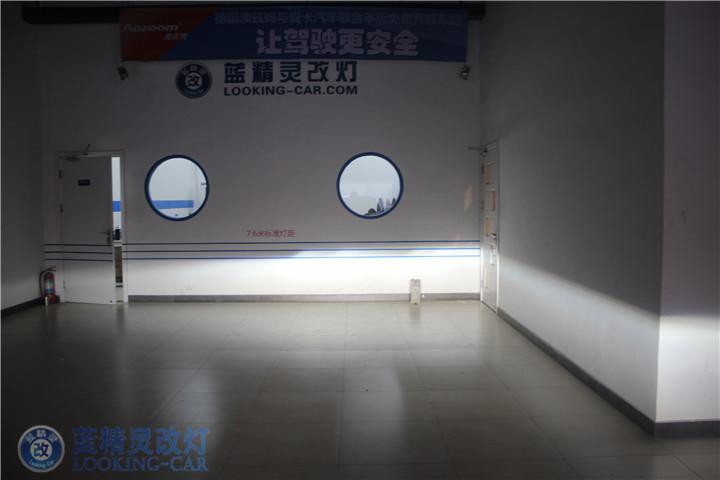 上海帕萨特改装氙气灯