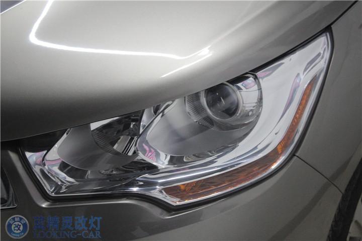 雪铁龙上海改装车灯