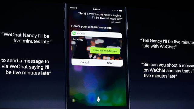 苹果没有失去创新,它正在人工智能领域复制iPhone的成功