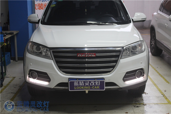 长城哈弗H6改装汽车车灯 上海改装氙气灯 蓝精灵改装双光透镜高清图片