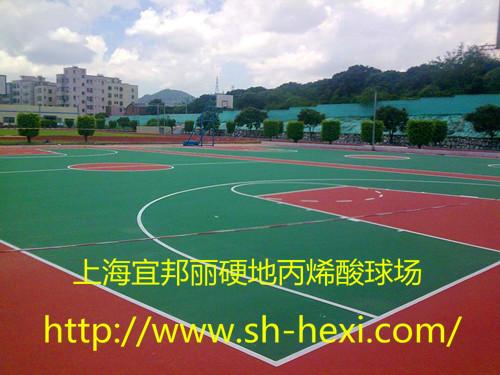 上海宜邦丽丙烯酸球场施工步骤