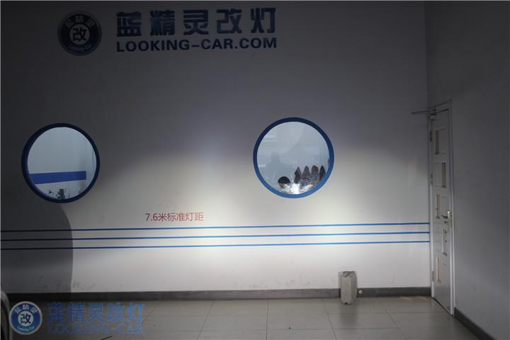 上海蓝精灵改装汽车车灯