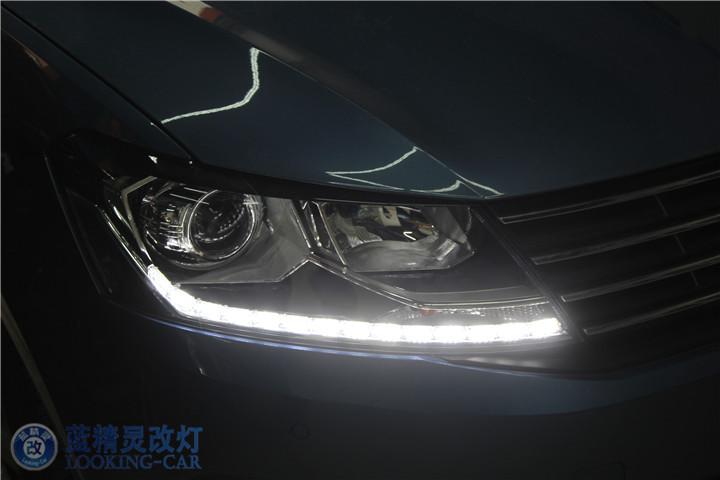 上海改装汽车远光灯