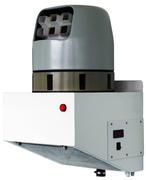 Wall-mounted centrifugal humidifier