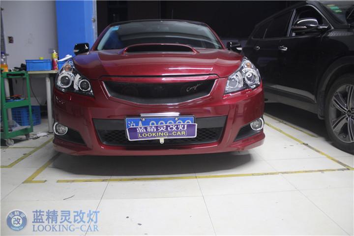 上海力狮改装汽车车灯