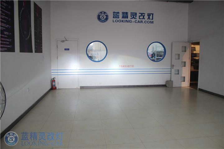 上海大众改装车灯