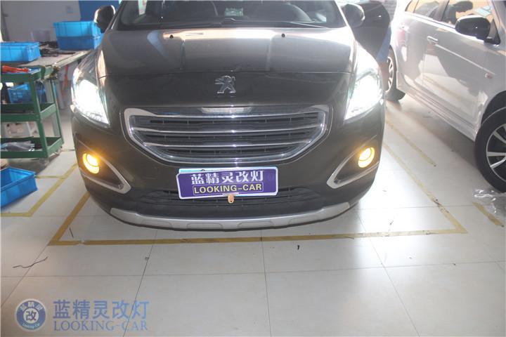 标致3008车灯改装 上海改装汽车车灯 蓝精灵改装大灯