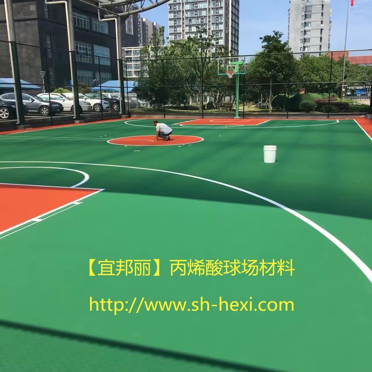 上海丙烯酸球场材料