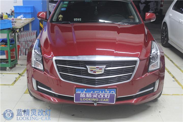 凯迪拉克ATS改装氙气灯 升级日行灯 上海改装汽车车灯 蓝精灵改装双高清图片