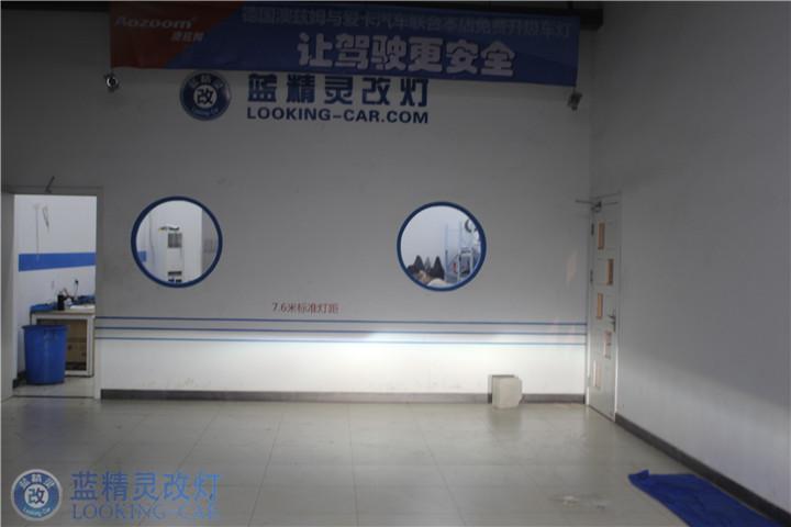 沃尔沃车灯改装上海
