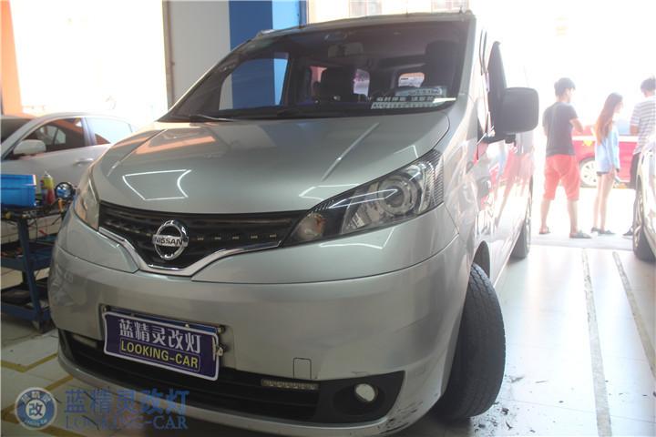 上海尼桑NV200改装车灯