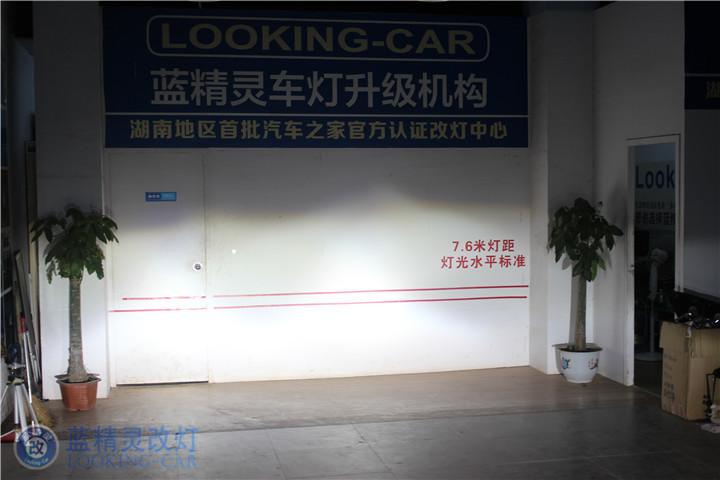 上海改装车灯闵行
