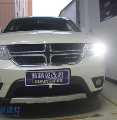 道奇酷威改装大灯总成 上海改装车灯 蓝精灵改装氙气灯 南通改灯