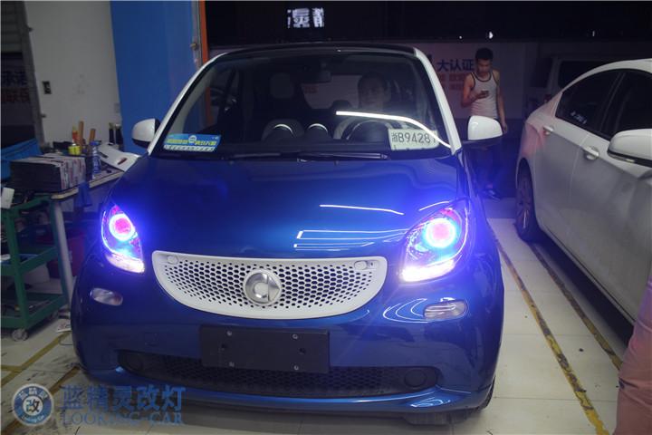 汽车灯光升级蓝精灵