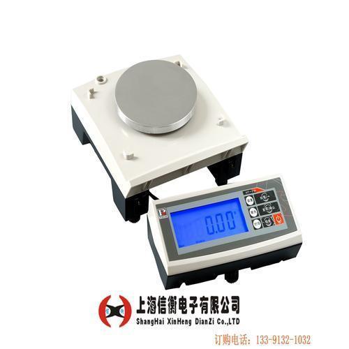电子天平HT-FW系列分体式电子天平