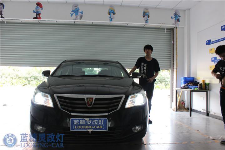 上海改装氙气灯