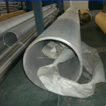 S31254/254SMO SEAMLESS PIPES/TUBES MANUFACTURER SUPPLIER