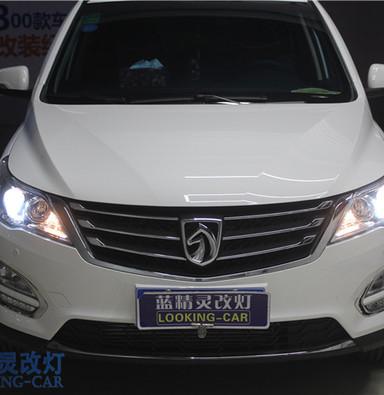 宝骏560改装双光透镜 上海改装氙气灯 蓝精灵车灯改装 南通改装大灯