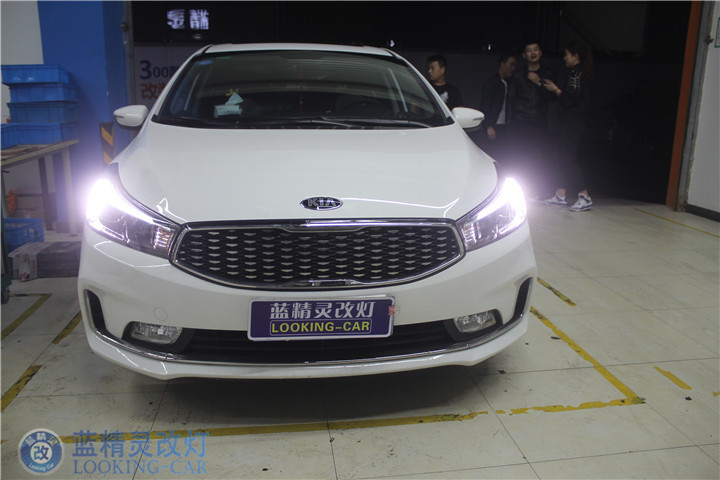 上海起亚K3改装氙气灯