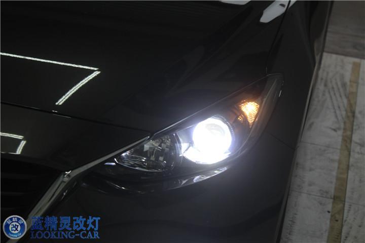上海马自达改装车灯