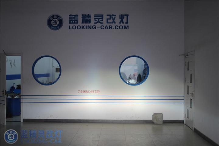 上海闵行改装氙气灯